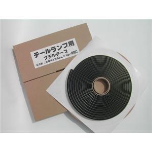 テールランプ用<ブチルテープ>8.5Фx4.5m|bankinkougu