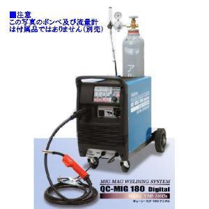 半自動溶接機(MIG溶接機・ヤシマ・キューシーミグ180デジタル)QC-MIG 180 Digital|bankinkougu