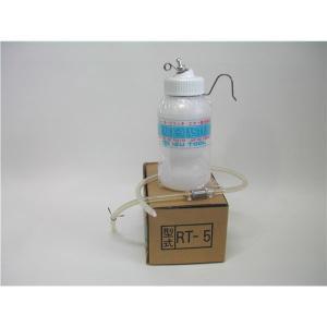 イズツール(ブレーキオイル排出器)RT-5|bankinkougu