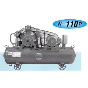 富士コンプレッサー(W-110P)15馬力/11kw/圧力開閉器式|bankinkougu