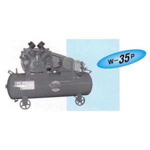 富士コンプレッサー(W-35P)5馬力/3.7kw/圧力開閉器式|bankinkougu
