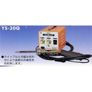 スタッド溶接機(スタッドマチックIII・クイップル付・YS-30Q)ヤシマ|bankinkougu
