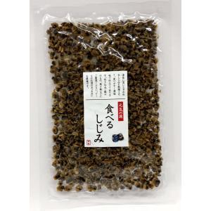 【坂昆 Yahoo!店】乾燥 食べるしじみ 150g(75g x 2袋) (送料無料)
