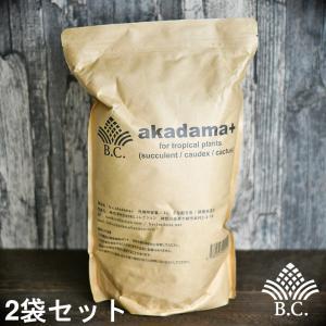 BC akadama+ 3リットル 2個セット 園芸用土 観葉植物用土 関連資材|bankscollection