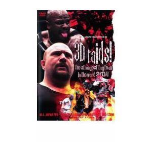 全日本プロレス コンプリートファイル 2005 3rdステージ 3D来襲! 世界最強タッグスペシャル DVDの商品画像|ナビ