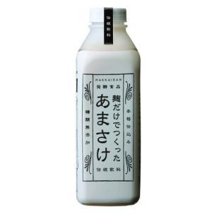 甘酒 八海山あまさけ ノンアルコール 麹だけでつくったあまさけ 825g C