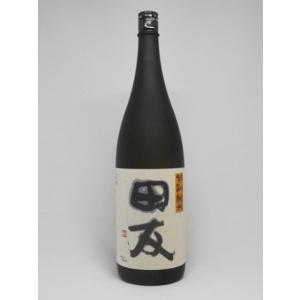 田友 特別純米酒 1.8L 【新潟県 高の井酒造】
