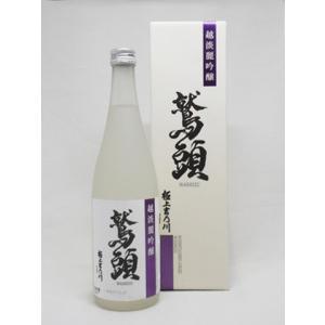 母の日 日本酒 極上吉乃川 越淡麗吟醸 鷲頭 720ml 吉乃川