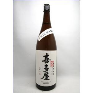 島根 李白 特別純米酒 やまたのおろち 超辛口 1800mlの商品画像|ナビ