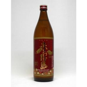 芋焼酎 赤霧島 25度 900ml 霧島酒造の商品画像