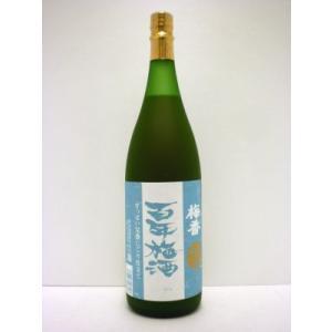 梅香(ばいこう) 百年梅酒 すっぱい完熟にごり仕立て 1.8L 明利酒類