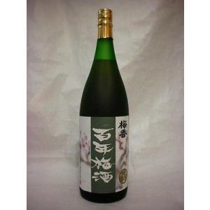 梅香(ばいこう) 百年梅酒 1.8L 明利酒類