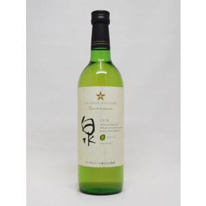白ワイン グランポレール エスプリ ド ヴァン ジャポネ 泉 SEN 720ml サッポロビール