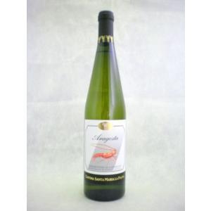 「 アラゴスタ ヴェルメンティーノ ディ サルデーニャ 」 原産国 : イタリア 酒類 : 白ワイン...