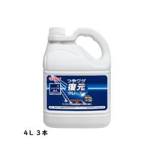 【送料無料】リンレイ(RINREI) クリーナー オイルハンター(スタンダード) 4Lx3本 油脂汚れ用洗剤