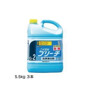 ケース販売 3本入 ニイタカブリーチ ニイタカ  5.5kg 除菌 漂白剤  234030