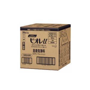 ビオレU 花王 10L ボディソープ 業務用 お掃除 banner-one