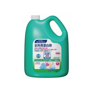 ワイドハイターEXパワー 花王 3.5kg  衣料用粉末漂白剤 業務用 粉末タイプ