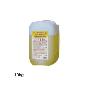 Linda シルバーNファースト 10kg 横浜油脂工業 お掃除 banner-one