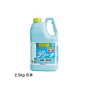 ケース販売 6本入 ニイタカブリーチ ニイタカ 2.5kg 除菌 漂白剤 234060