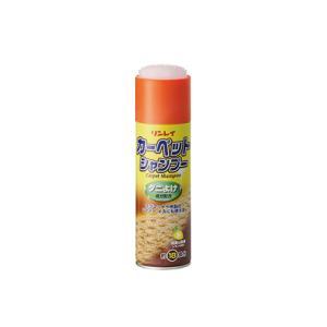 ●カーペット専用に開発された洗浄成分がしつこい黒ずんだ汚れもスッキリ 化学繊維のカーペットやラグマッ...