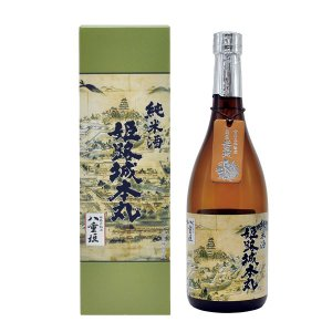 『純米酒  姫路城本丸 720ml』ヤヱガキ酒造...