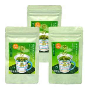 桑の葉茶 粉末 100g×3袋 青汁 熊本県産 国産 健康茶 桑の葉 桑茶 パウダー...