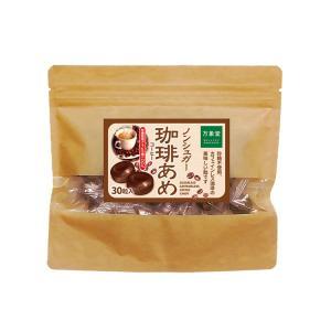 ノンシュガー コーヒー 飴 30粒入 カフェインレス キャンディー
