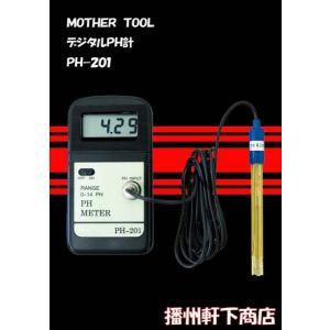Mother-tool 水素イオン濃度計(PHメータ) PH−201 bansyu-nokisita