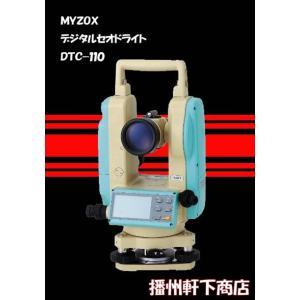 軒下推奨 デジタルセオドライト(電子トランシット)   DTC−110 倍率30倍 限定三脚サ−ビス bansyu-nokisita