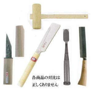 竹細工用 5点セット|bansyuudouguya