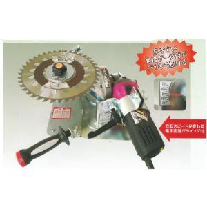 ツムラ チップソー研磨機 ケンちゃん M801-GR型|bansyuudouguya