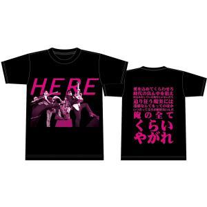 【HERE】くらいやがれ Tシャツ|banzai