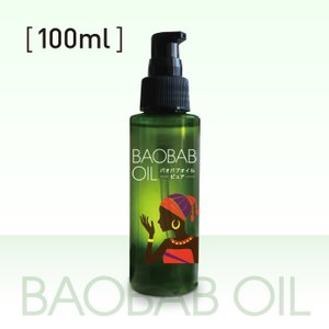 バオバブオイル 100ml|baobabsunrise
