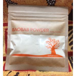 バオバブパウダー40g|baobabsunrise