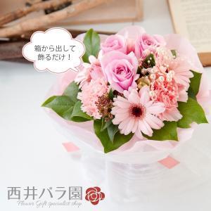 誕生日 フラワーギフト そのまま飾れる花束(ブケットMサイズ) お祝い お見舞い 送料無料 即日発送 明日つく