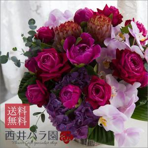 母の日 アレンジメント LLサイズ 誕生日の花 翌日配達 お...