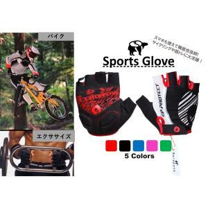 送料無料 最安値 全5色 S〜XLL サイズ トレーニング 筋トレ フィットネス サイクリング エクササイズ ベンチ リスト 男女兼用 グローブ|barapyca