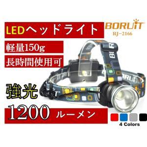 送料無料 最安値 全4色 LEDヘッドライト 2000ルーメン 単三電池対応 超軽量タイプ 大型光学レンズ付ズーム 点灯3モード 防水防災 電池