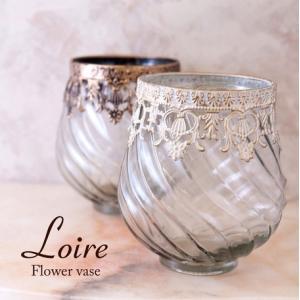 フラワーベース  Loireロワール ホワイト アンティークゴールド アンティーク調 ガラス 花瓶 ...