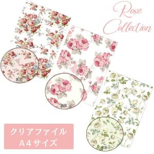 クリアファイル A4サイズ ローズ マリー ルーシー カルシア ローズヴィーナス ロマンチック 薔薇 かわいい 日本製|barazakkawithheart