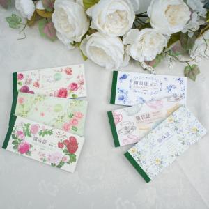 領収書 ローズ 薔薇 おしゃれ パープルローズ ワイルドローズ 日本製 ノーカーボン・2枚複写式 花柄|barazakkawithheart