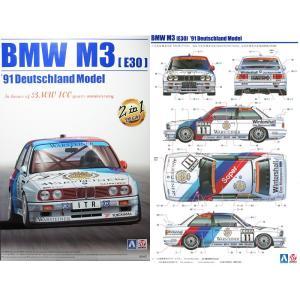 1/24 BMW M3 E30 '91 ドイツ仕様【アオシマ 1/24 BEEMAXシリーズ No.11】|barchetta