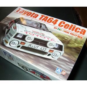 トヨタTA64セリカ '84ポルトガルラリー仕様【アオシマ 1/24 BEEMAXシリーズ No.13】|barchetta
