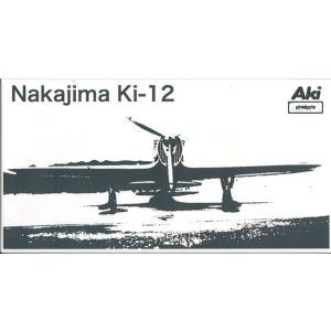 1/72  Resin Kit 中島キ-12 試作戦闘機 【安芸製作所製】|barchetta