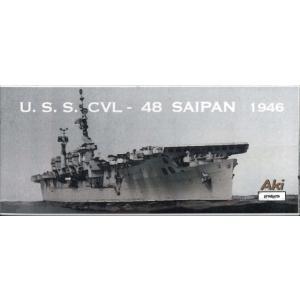 1/700 Resin Kit U.S.S.CVL-48 SAIPAN 1946 【安芸製作所製】|barchetta
