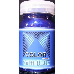 Multi BLUE マルチブルー 青(メタリック)内容量:50ml【barchetta オリジナルカラ―】|barchetta