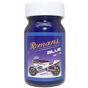 Romans Blue 内容量:50ml【barchetta オリジナルカラ―】|barchetta