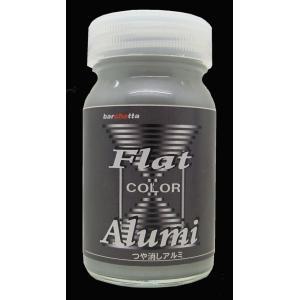 Flat Alummi フラットアルミ つや消し(メタリック)内容量:50ml【barchetta オリジナルカラ―】|barchetta