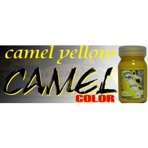 CAMELYELLOW キャメルイエロー 内容量:50ml【barchetta オリジナルカラ―】|barchetta